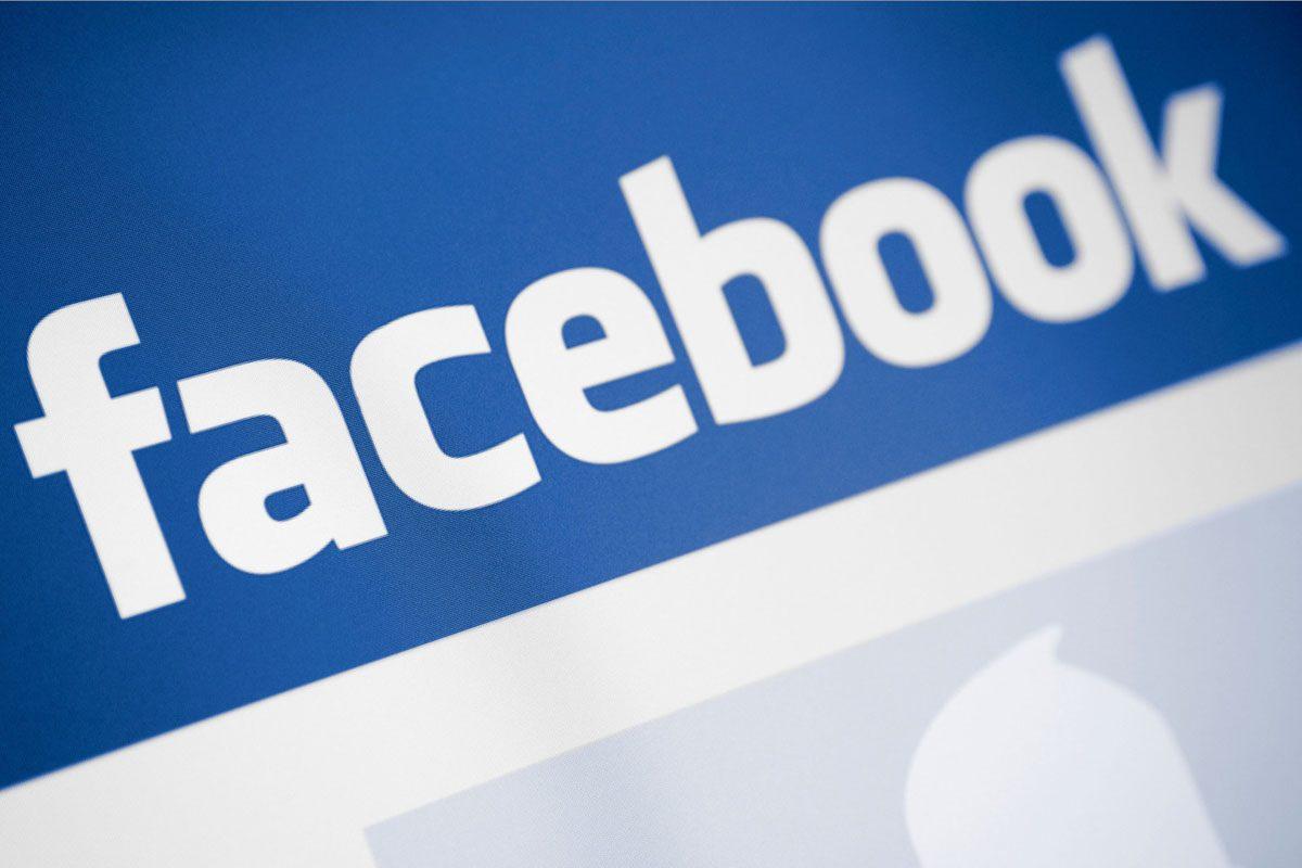 D445H8 Facebook Website Logo as it appears on screen